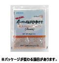 """""""Songane, bibim naengmyeon (source) 60 g < Korea noodles >"""
