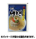 """GOSEI"" Palace of cold noodle (soup) 300 g [Korea noodles]"