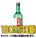 """Jinro ( Jinro ), ジンロゴールド 360 ml ( ■ BOX 20 pieces )"