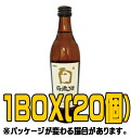 BEK 375 ml ( ■ BOX 20 pieces )