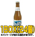 Heitobiel 330 ml ( ■ BOX 24-enter )