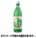 "Raw rice ""Ming sung, 750 ml"