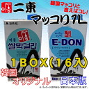 Two East makgeolli (Pack) 1 L ( ■ BOX 16 pieces )