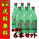 -Shipping-cool teen free (Okinawa and remote islands, the additional shipping charge)-Busan raw rice (selection) 750 ml 6 book set < doburoku Korea & Busan makgeolli, pesanmaccoli, Busan raw rice >