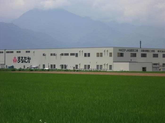 HACCP対応 JAS認定 まるたか生産工場
