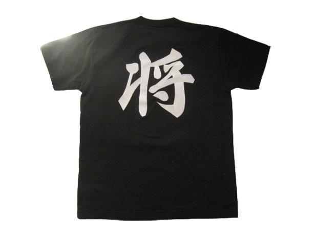 漢字 | [組圖+影片] 的最新詳盡 ... : 漢字練習ノート ダウンロード : 漢字