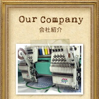 Our Company 会社紹介