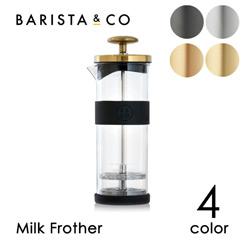 BARISTA&CO バリスタアンドコー Milk Frother ミルクフローサー