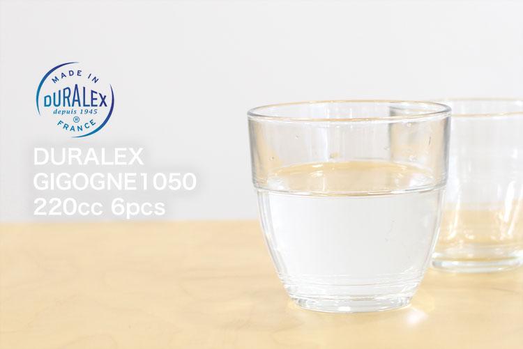 gigogne1050