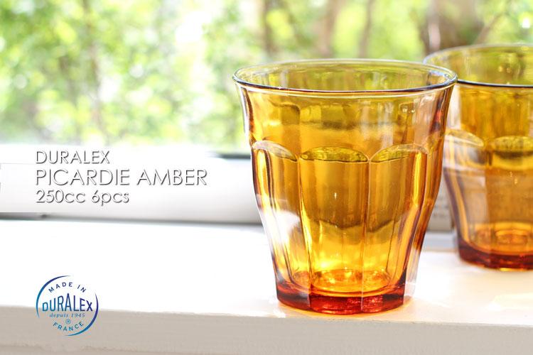 picardie amber