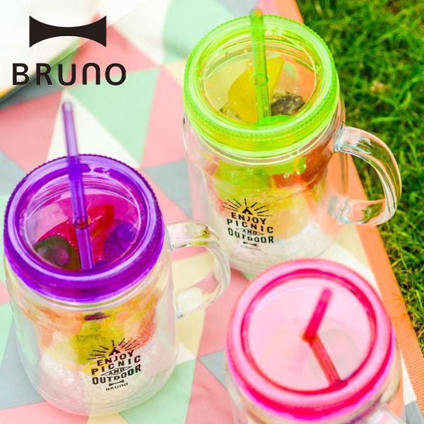 BRUNO ピクニックシリーズ