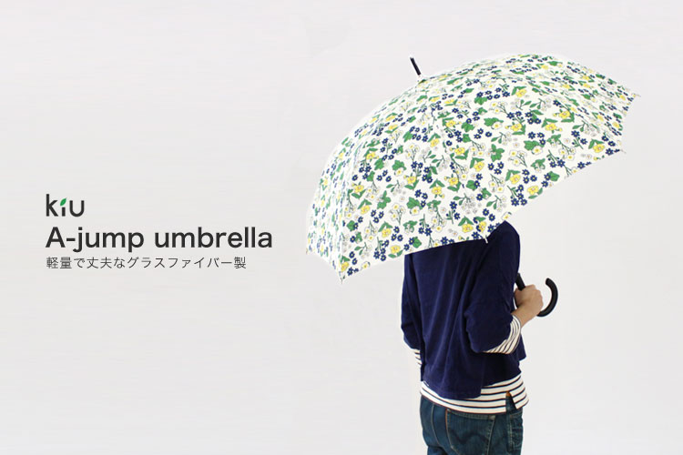 KIU A-JUMP傘 イメージ写真