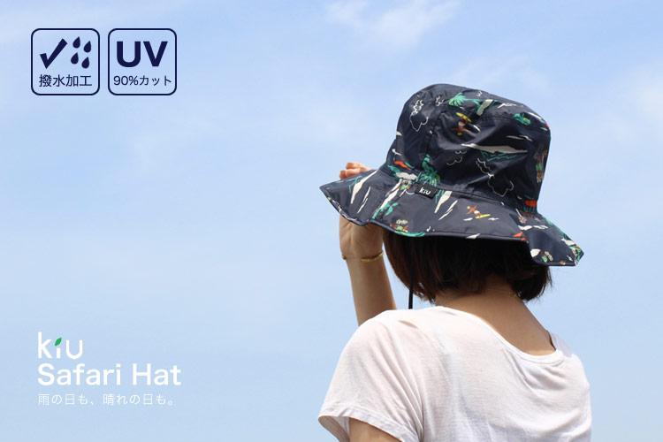 KIU サファリハット イメージ画像