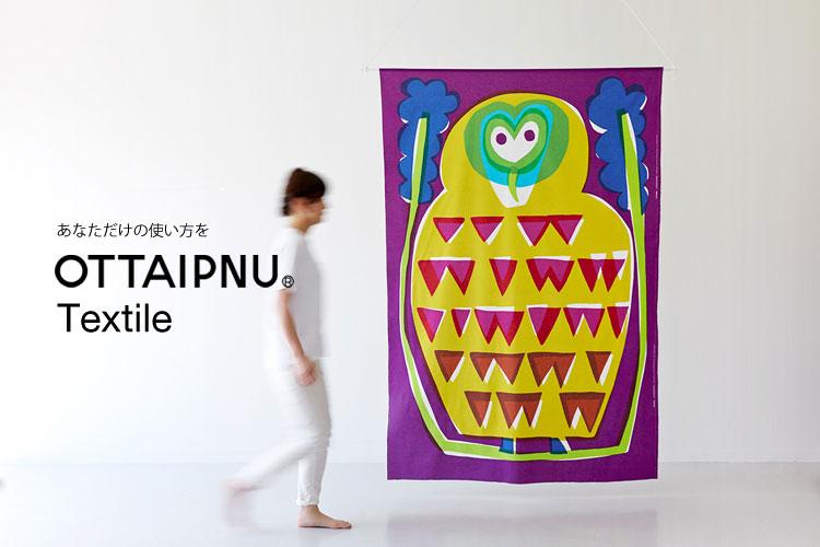 OTTAIPNU テキスタイル