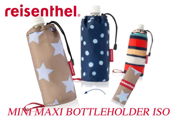 MINI MAXI BOTTLEHOLDER ISOミニマキシボトルホルダー ISO タイトル