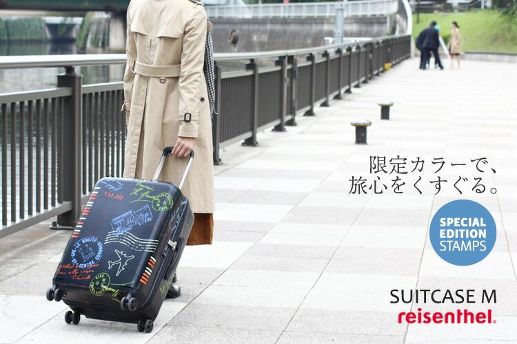 ライゼンタール スーツケース タイトル