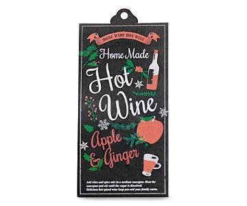 スペシャルホットワイン 種類