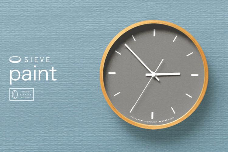 sieve 時計