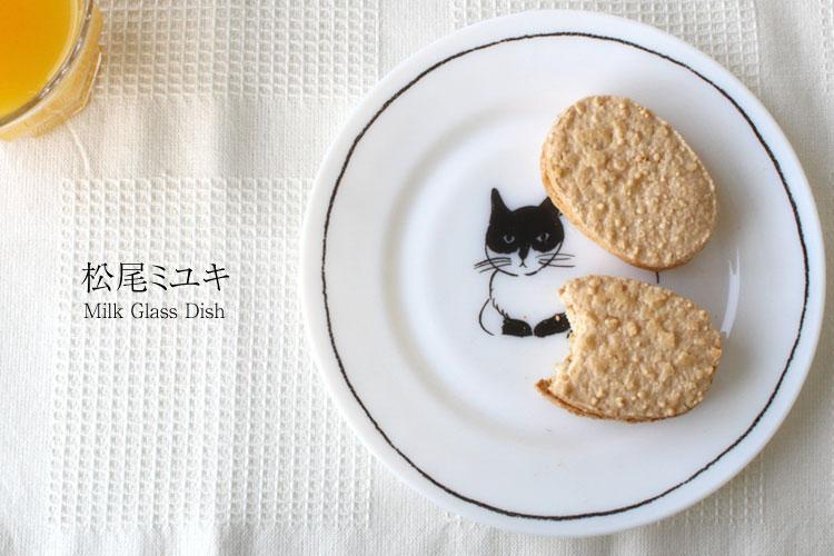 松尾ミユキ ミルクガラス 耐熱ガラス マグカップ 240cc かわいい 松尾みゆき イラスト クマ ネコ ハリネズミ シロクマ