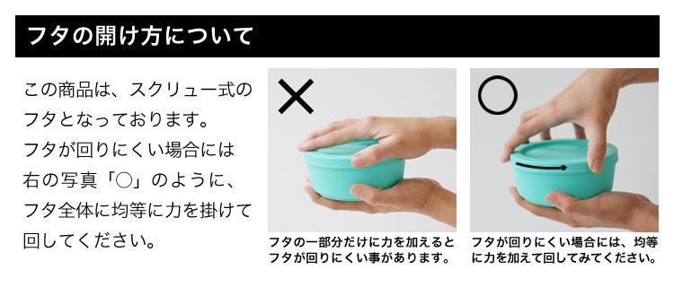 CASE by CASE by CASE 350ml 開け方