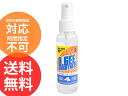 スニーカークリーナーオージーブライトネス 213 SNEAKA KLEANA cleaning spray for leather sneakers