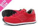 NEW BALANCE WL574SPR-new balance WL574SPR RED/LEOPARD