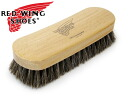 RED WING Redwing BRUSH brush