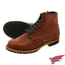 RED WING 9016 BECKMAN BOOT Red Wing Beckman boots CIGAR