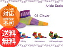 SOLMATE MISMATCHED ANKLE SOCKS ソルメイト ankle socks all 5 types