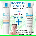ラロッシュポゼ UV idea XL-Tinto (sunscreen Milky lotion and skin type)