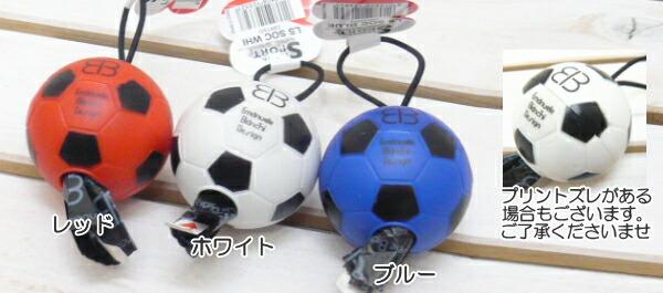 ルーパー サッカーボール マナーケース (チワワ 小型犬 お散歩 うんち袋 マナーパック サッカー)