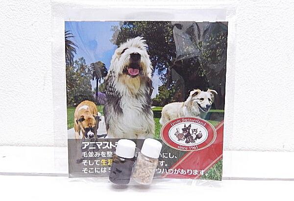 アニマストラス 酵母 コエンザイムQ10 健康 チワワ 小型犬 サプリメント