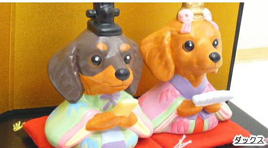 Skipdog rakuten global market our dog chihuahua papillon dachshund festival toy pet chicks - Petshop papillon ...