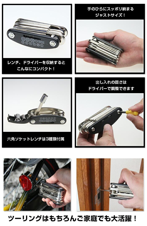 自転車の 自転車 レンチ : 多機能自転車修理ツールキット ...
