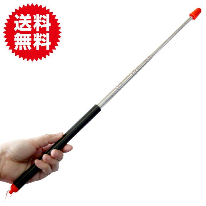 伸縮指示棒 ハンドポインター 120cm