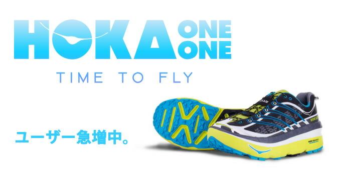 HOKA-ONE-ONE/ホカ-オネ-オネ