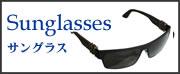 SUNGLASSES /サングラス