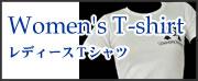 WOMEN'S T-SHIRT/レディースTシャツ