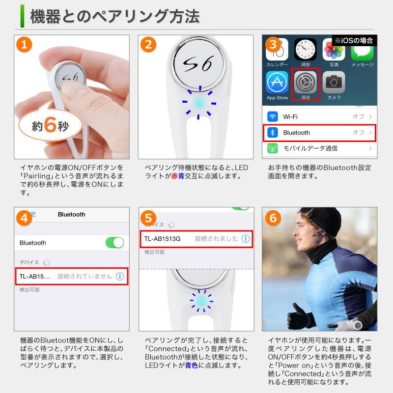 ������ Bluetooth ����ۥ� ����� ��⥳�� �إåɥ��å� bluetooth �إåɥۥ� �磻��쥹 ������� �ⲻ�� ���� iPhone ��ʬ���� ��Υݥå� ����