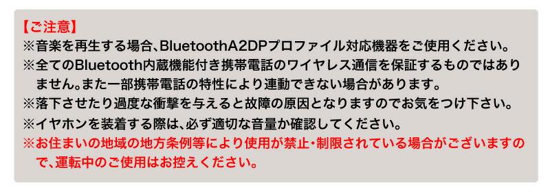 自撮り Bluetooth イヤホン カメラ リモコン ヘッドセット bluetooth ヘッドホン ワイヤレス おしゃれ 高音質 音楽 iPhone 自分撮り モノポッド 三脚
