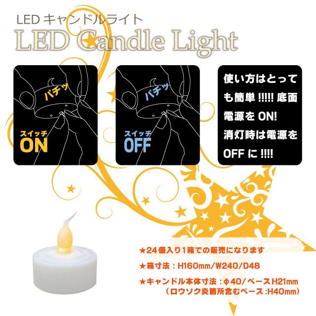 led �����ɥ� ��餮 ���