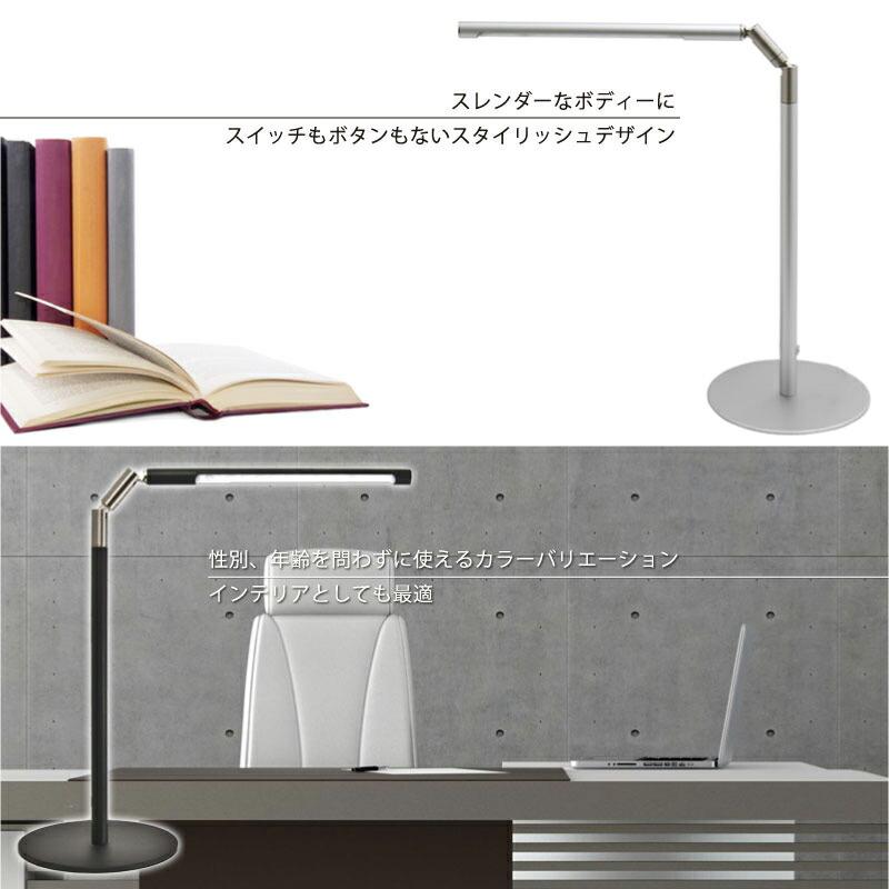 デスクライト LED 学習 調光 おしゃれ 電気スタンド 学習用 卓上 led 目に優しい 学習机 自然光 ライト led スタンド 照明 スタンドライト 寝室 読書灯 間接照明