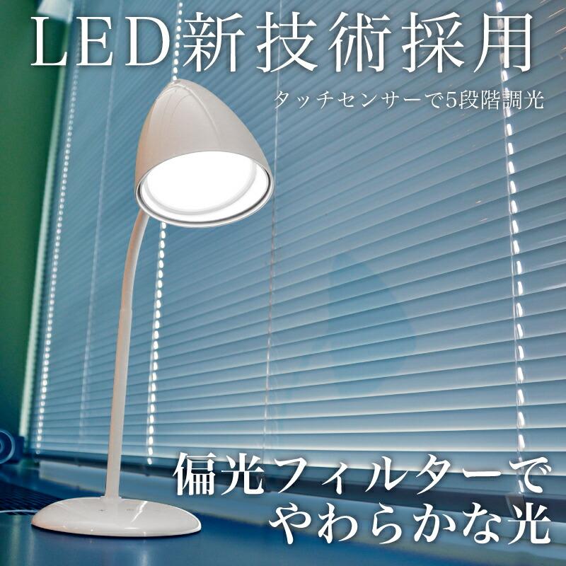 �ǥ���������� LED �ǥ����饤�� ����̵�� ���饤�� �ǥ����饤�� led �ؽ��� �ؽ��� �ܤ�ͥ���� ������� Ĵ�� �ŵ�������� �饤�� ���� ���ܾ��� ������ɥ饤�� ������ ������� LED�ǥ���������� �ơ��֥�饤�� �ơ��֥륹����� �ͥ��� led�饤�� ����