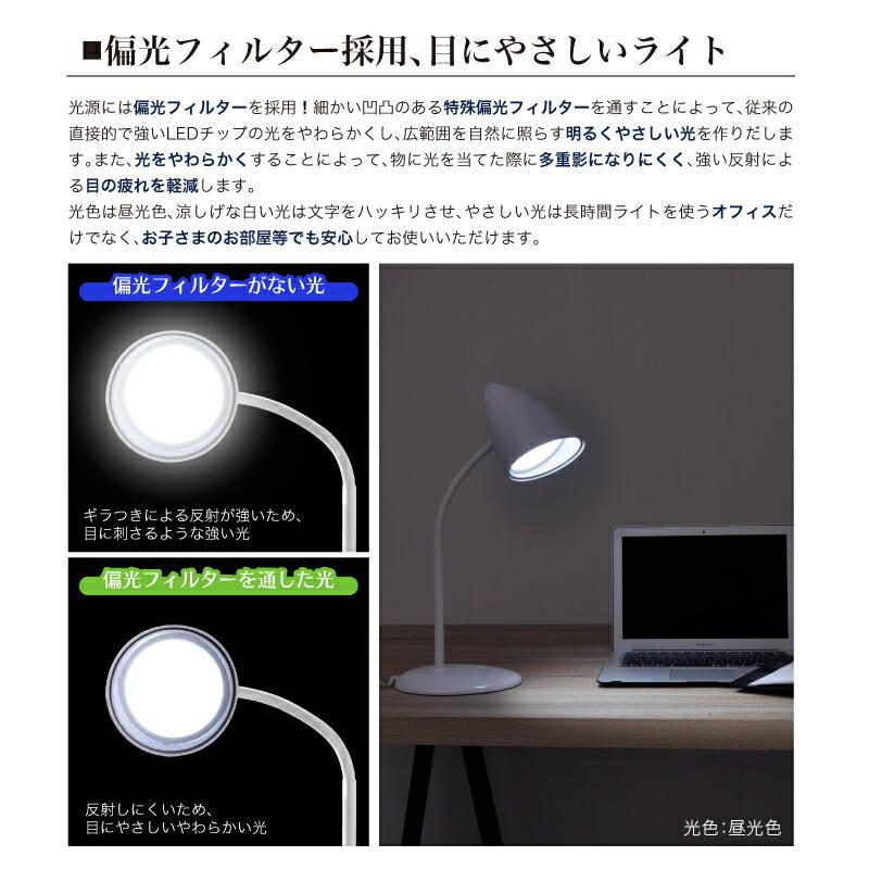 デスクスタンド LED デスクライト 送料無料 卓上ライト デスクライト led 学習机 学習用 目に優しい おしゃれ 調光 電気スタンド ライト 照明 間接照明 スタンドライト 自然光 スタンド LEDデスクスタンド テーブルライト テーブルスタンド ネイル ledライト 寝室