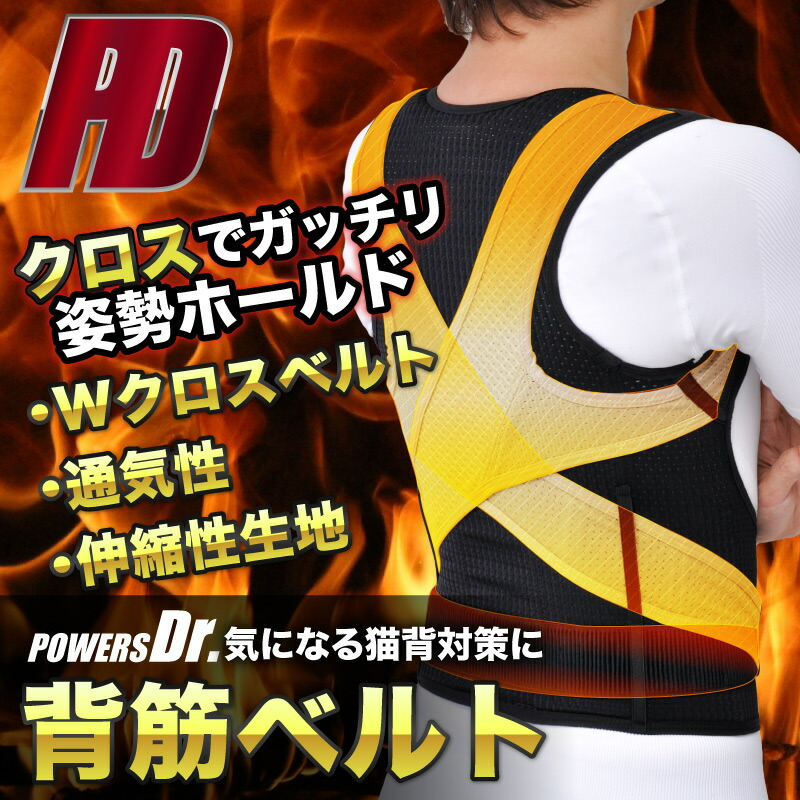 powersdr002