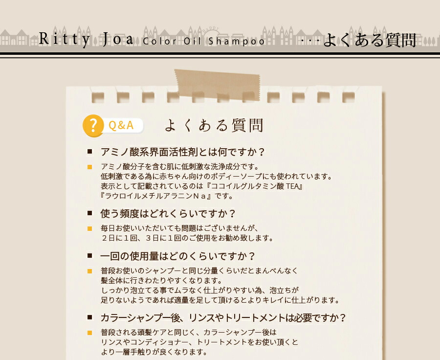 Ritty Joa ��ƥ����祢 ���顼�����륷���ס� �إ����顼�����ס� �饺�٥ �ԥ� ��٥�������å��� �����ס� �ܥȥ� ���顼�����ס��� ���顼�����ס���