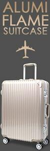 【スーツケース Sサイズ 40L