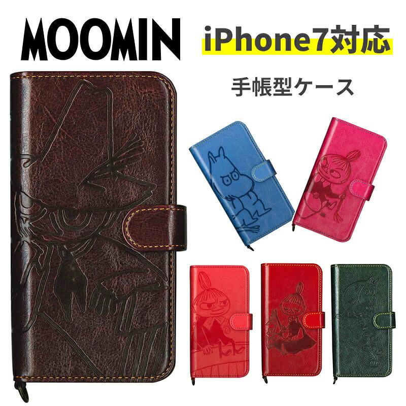 ムーミン iPhone7 手帳型ケース
