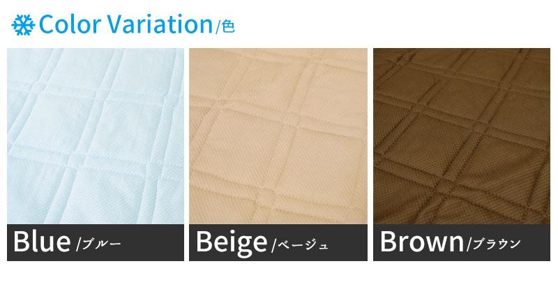 ブレスエアー敷き布団