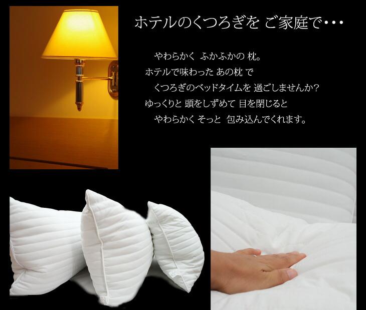 やわらかい枕